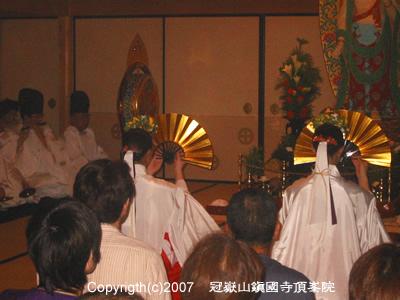 平成16年の仏舎利会